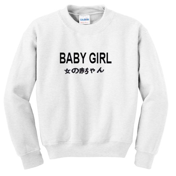 baby girl japanese Unisex Sweatshirts