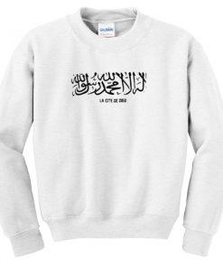 Arabic words Sweatshirt